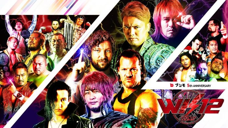 review fantastic - WrestleKingdom12 - enuffadotcom | ello
