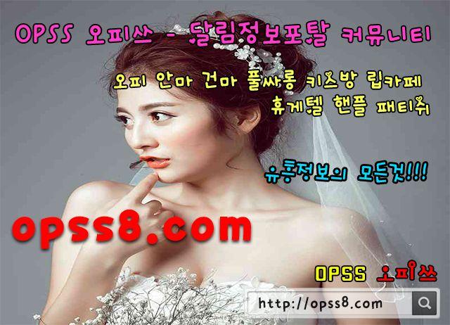 기를 살려주는 민이 한번만 후기:OPSS7닷COM - daejeonhanbeonmandrivestacos | ello