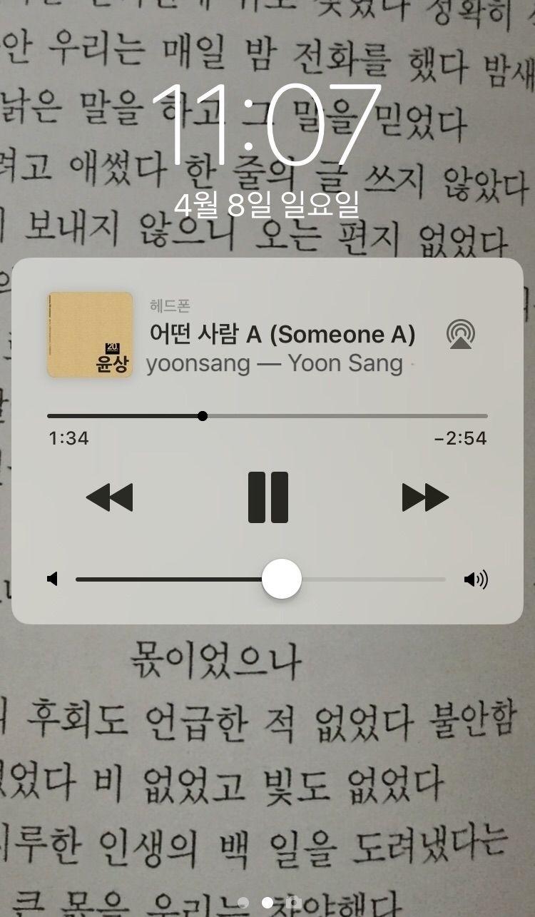 your_songha Post 08 Apr 2018 14:07:44 UTC | ello