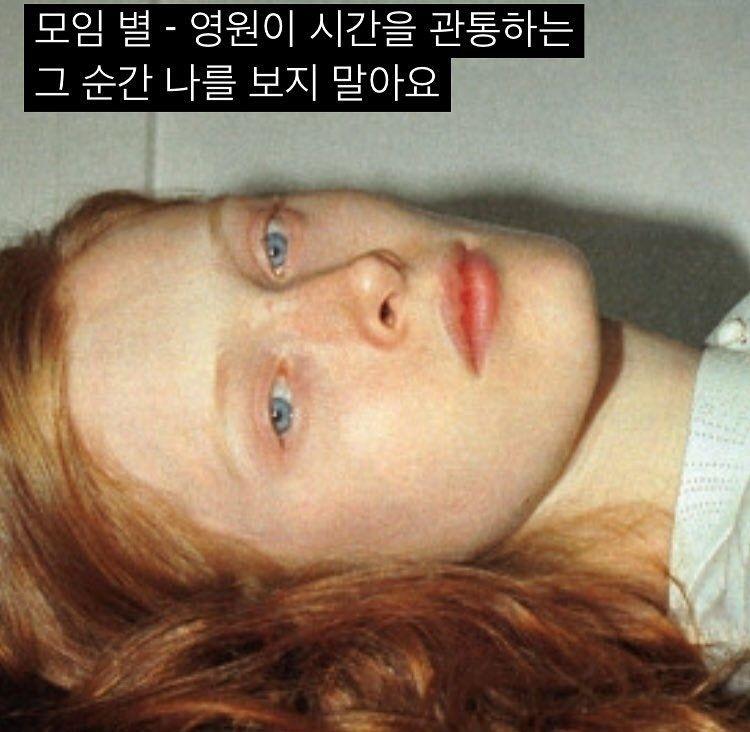 나지막 한 목 소 리로 내이름 을 불 러요 - _seopseop | ello