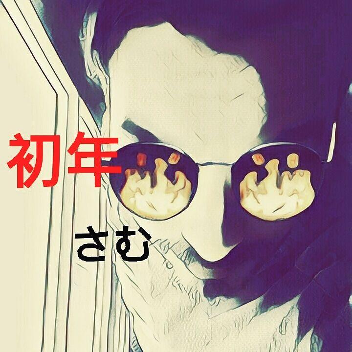 Anime, manga, 初年, 漫画, あにめ, 日本語 - shoato | ello