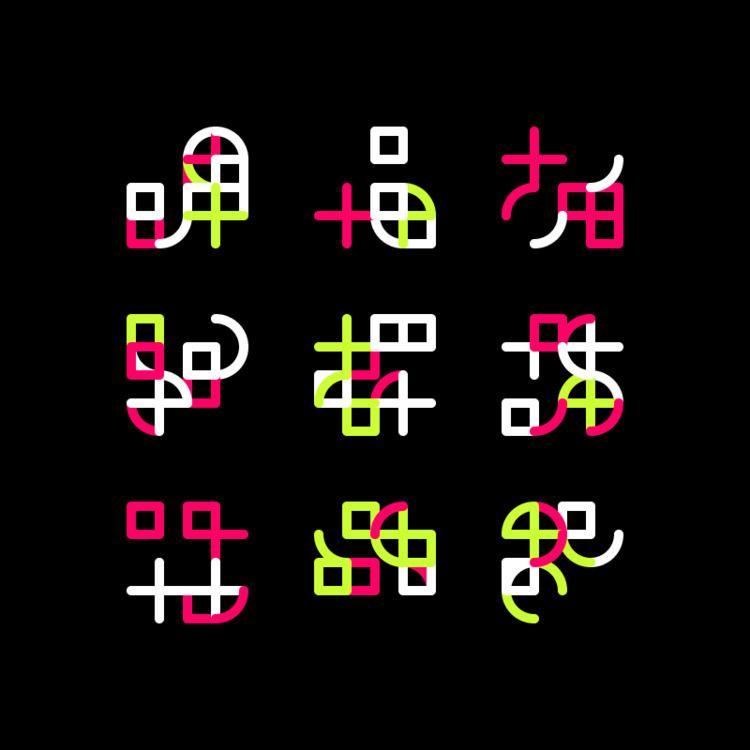 Geometric Shapes / 180423 - processing - sasj | ello