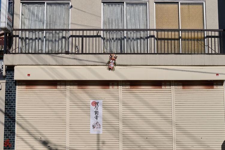 Store Front - Tokyo, Japan, Shutter - gullevek | ello
