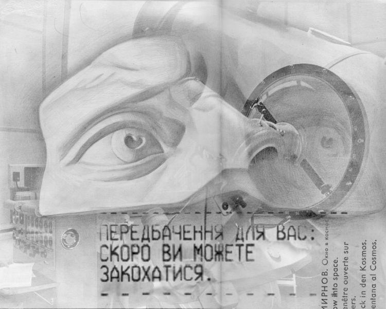 fall love Ukrainian - collage, drawing - verawhois | ello