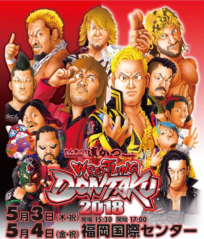 Dontaku predictions - NJPW, Wrestling - enuffadotcom | ello
