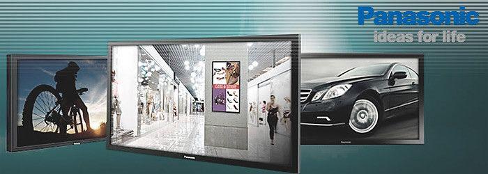 Panasonic LED Displays Kuwait M - displaysquare   ello