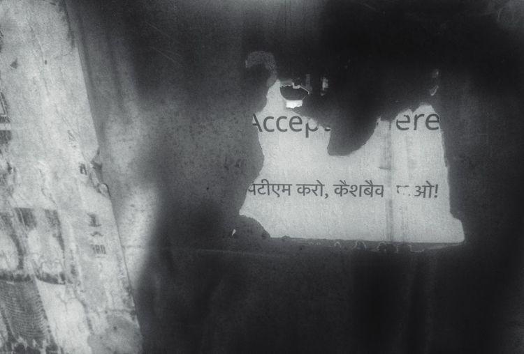 unreadable - abstractphotography - sonalidalal | ello