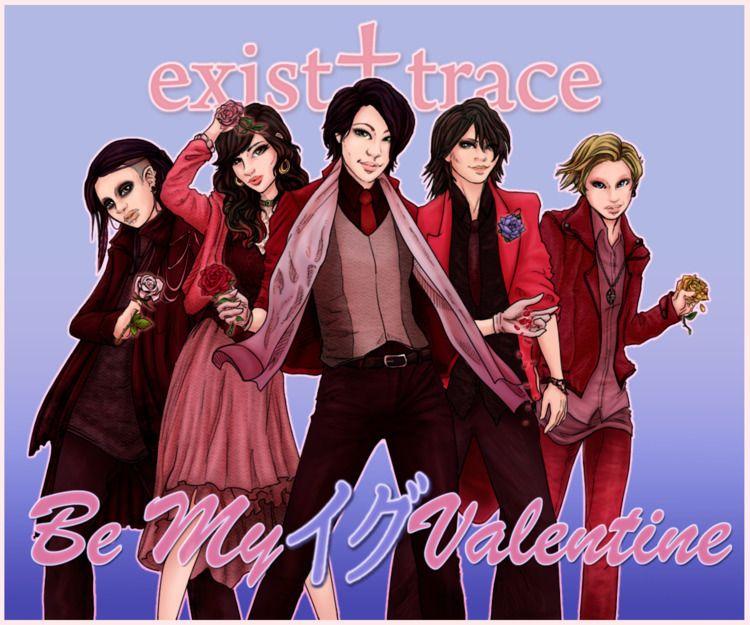 Japanese rock band love... hear - faerthingale | ello