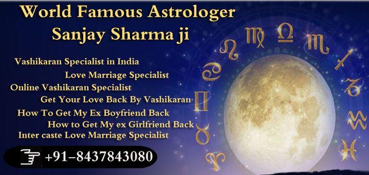 World Famous Vashikaran Special - astrologersanjaysharma | ello