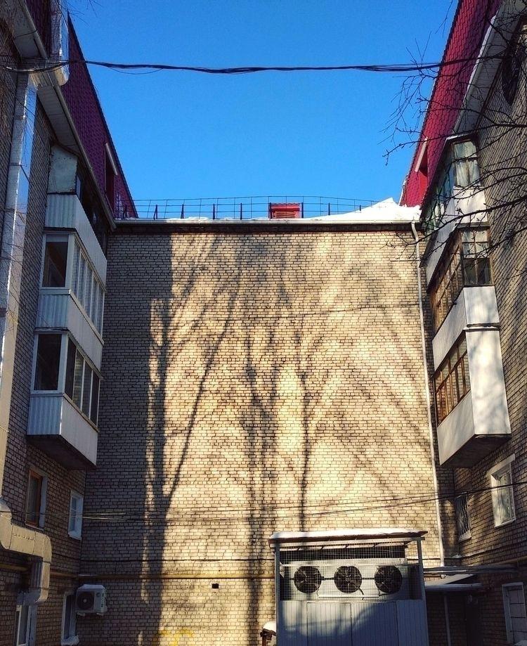 graffiti - shshn | ello