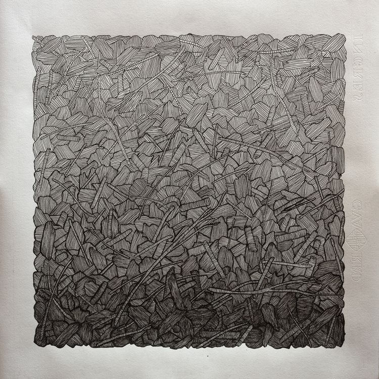 ink paper 50x50cm - donforty, ello - donforty | ello