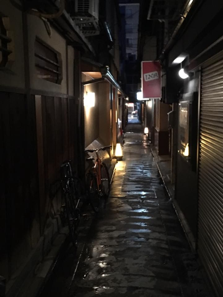 Kyoto ( Night - Japan, Travel - thespeck | ello
