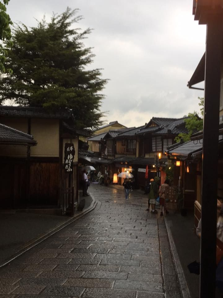 Kyoto ( Day - Japan, Travel - thespeck | ello