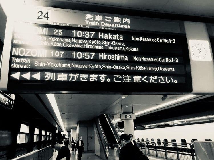 Flux - japan, tokyo, travel - thespeck | ello