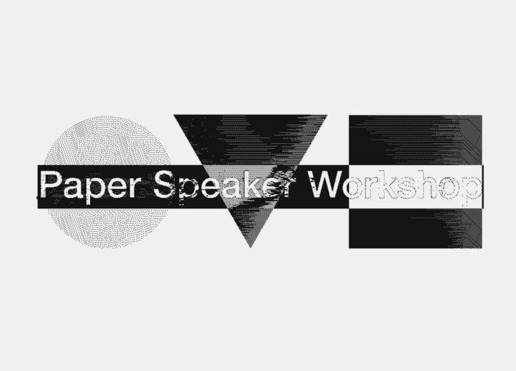 Paper Speaker Workshop - lettering - gregsted | ello