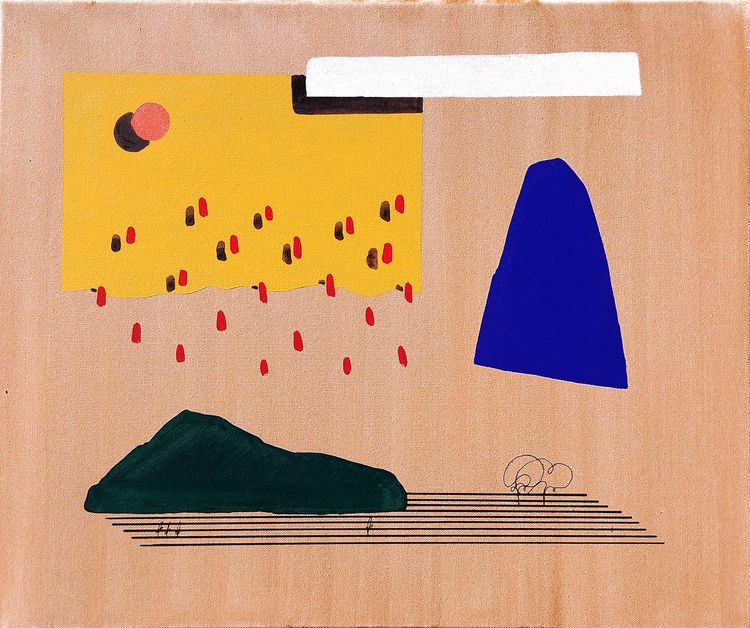 Leilani - minimal, landscape, art - davidmesquivel | ello