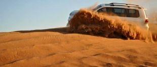 spending time Sahara Desert fam - marrakechandcasablanca   ello