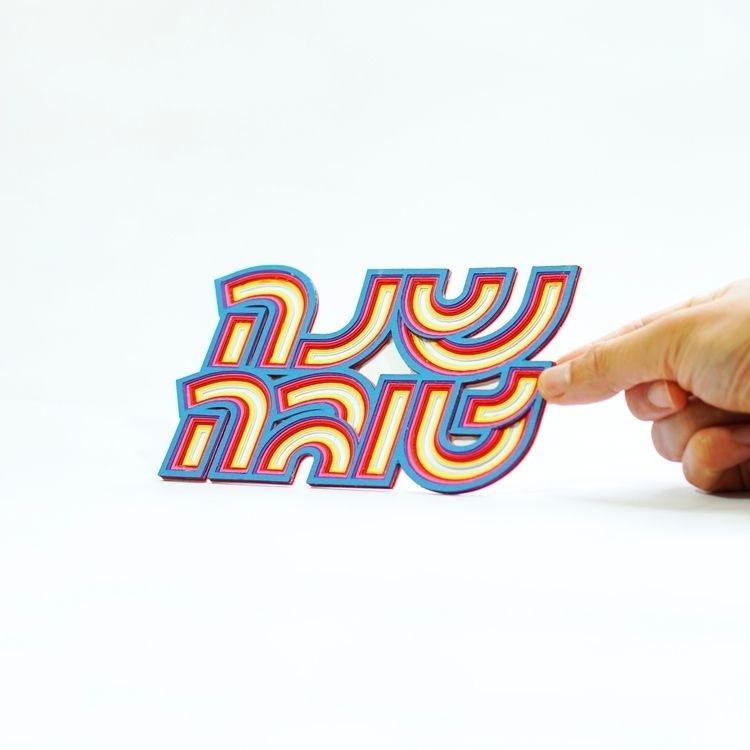 Shana tovah שנה טובה (happy yea - e_known | ello