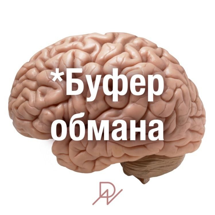 psychology, brain, психология - artecoobj | ello