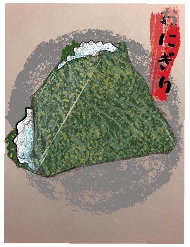 Onigiri - pointnoirpdx | ello