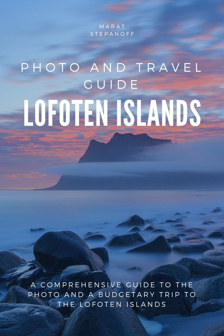 guidebook Lofoten - stepanoffm | ello