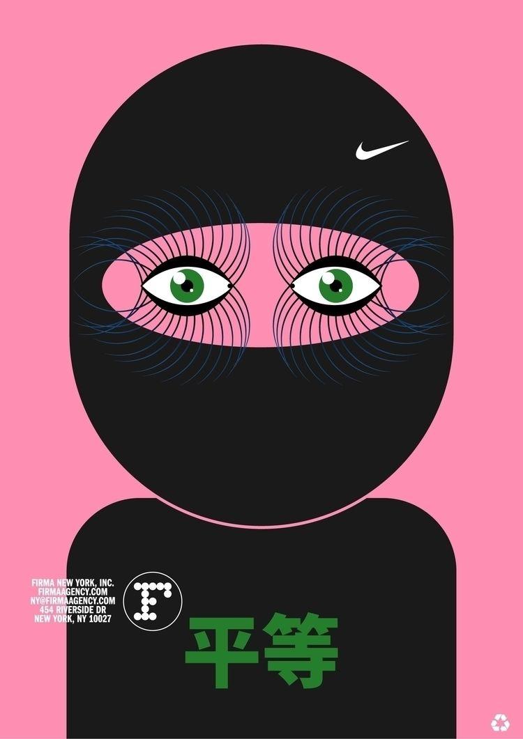 Poster Screen Rrinting, 23.4''  - daniilsergeev | ello