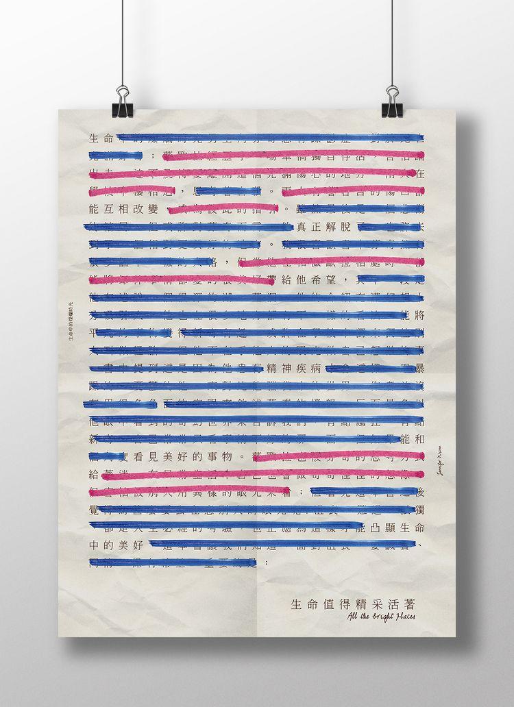 poster, book - b32022 | ello