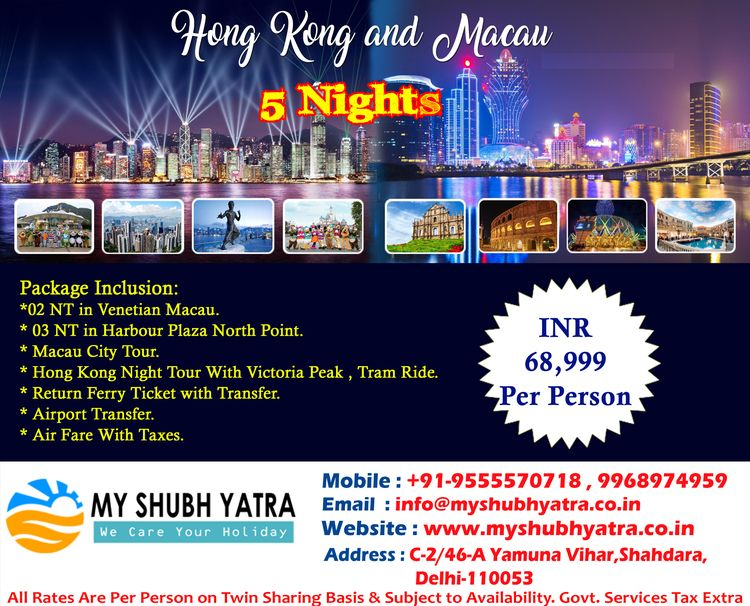 shubh yatra offering online che - shubhyatra | ello