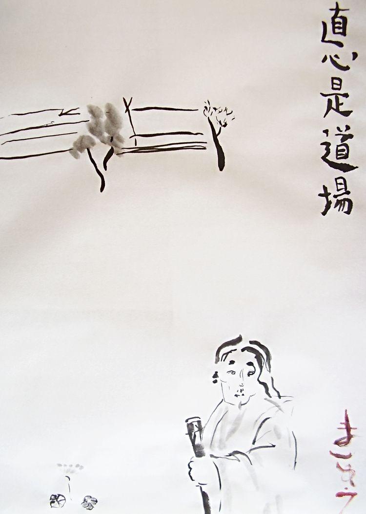 heart Dojo, rice paper, 18x 12 - clan_morrison_art | ello