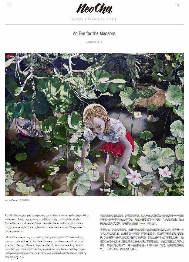 featured Neocha. Yixuan - art, article - enelojial | ello