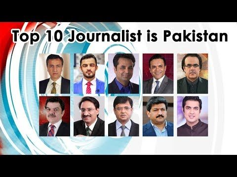 Journalists Pakistan | Journali - publicmediatv | ello
