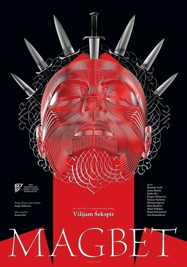 Macbeth Poster theater play Wil - ivanmisic | ello