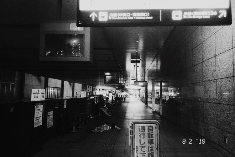 late night umeda - kappuru | ello