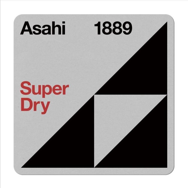 asahi coaster - design, swisscoasters - kdd | ello