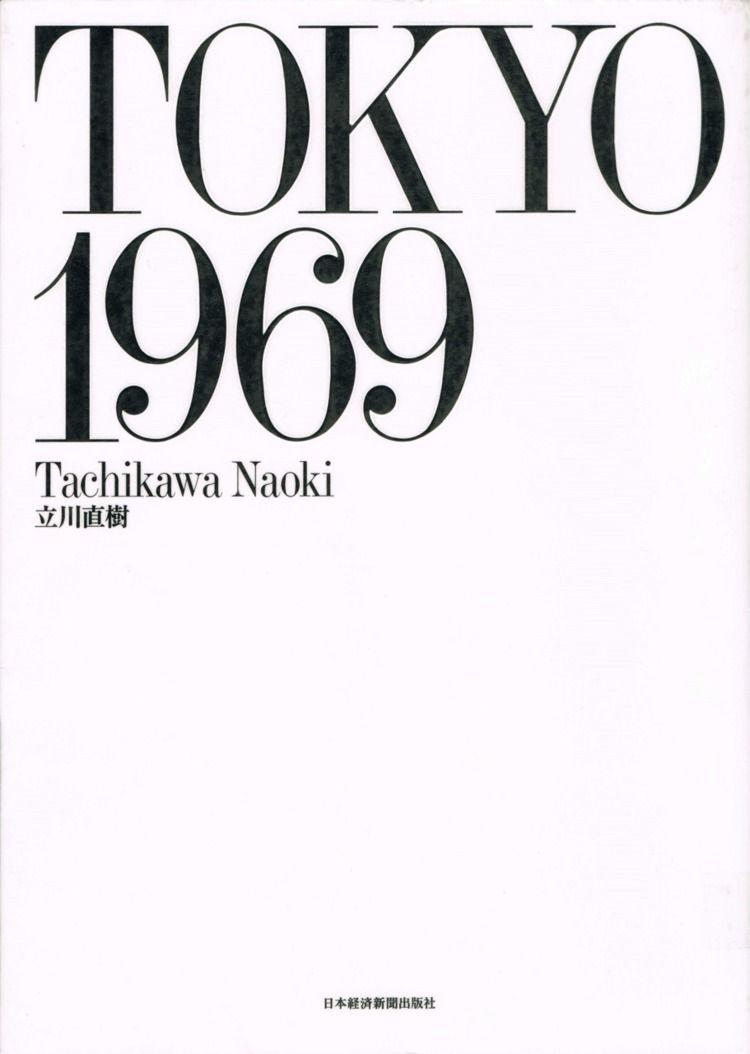 Tachikawa Naoki - design, typography - modernism_is_crap   ello