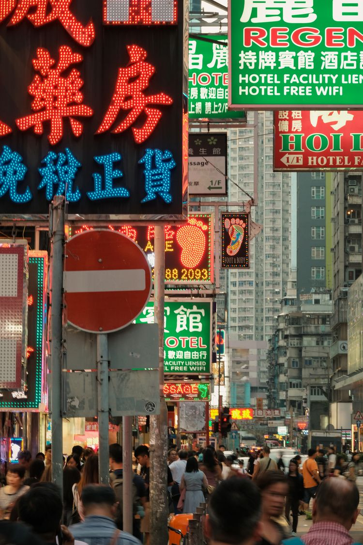 Mong Kok light, Hong Kong - xseries - kch | ello