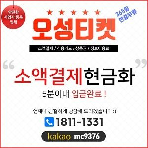 Website Address 90, Wonsutaek-r - osungticket | ello