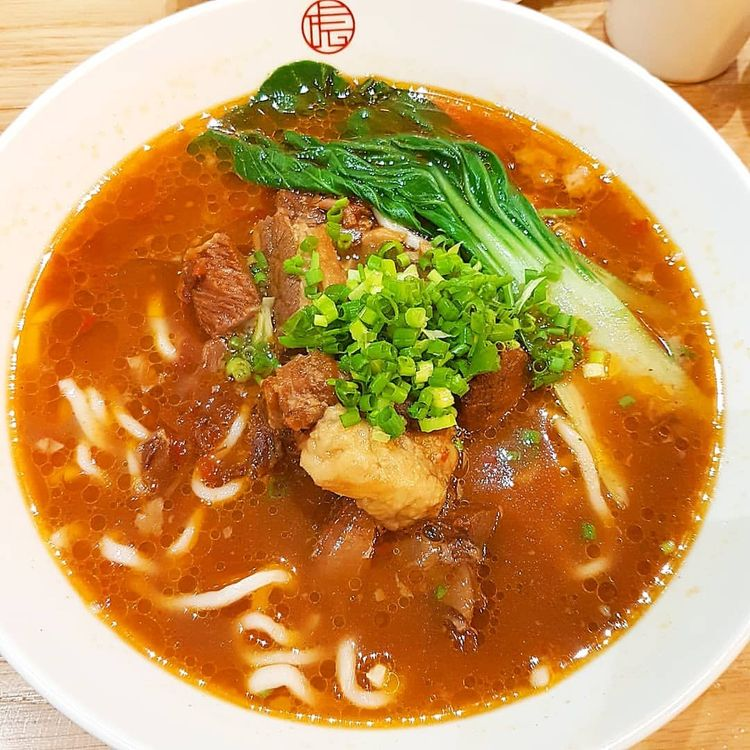 Red Roast Beef Noodle Soup Maze - vicsimon | ello