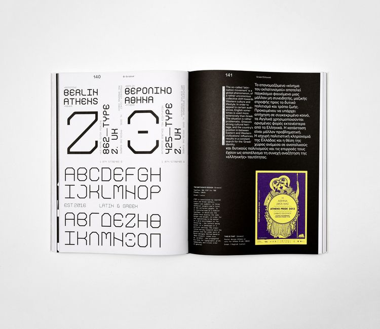 great honour part publication.  - strouzas | ello