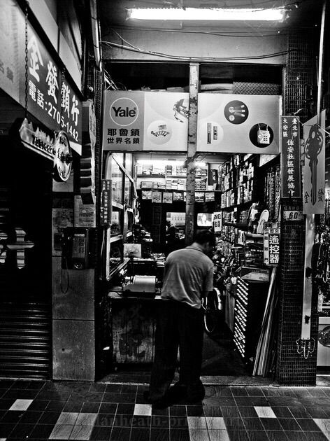Memories Taiwan: closing shop  - alanheath-privatearts | ello
