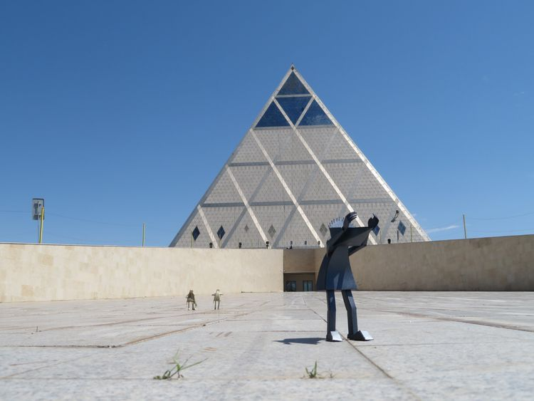 Sage/ Mudrac, Astana, Kazakhsta - mlibty | ello