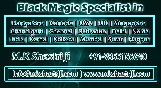 World Famous Black Magic Specia - mkshastriji | ello