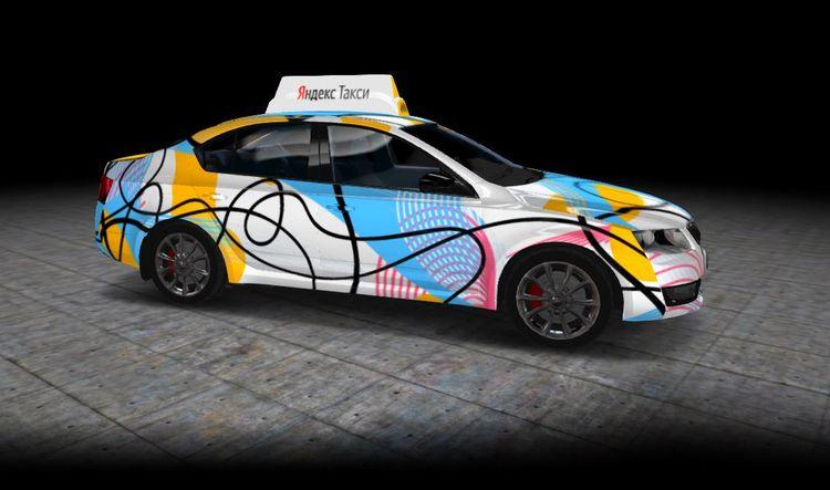 Car concept design - apollinariayakovleva | ello