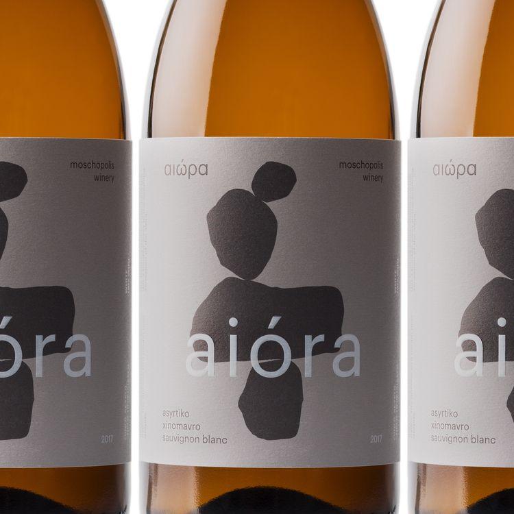 Aiόra latest wine series Moscho - strouzas | ello