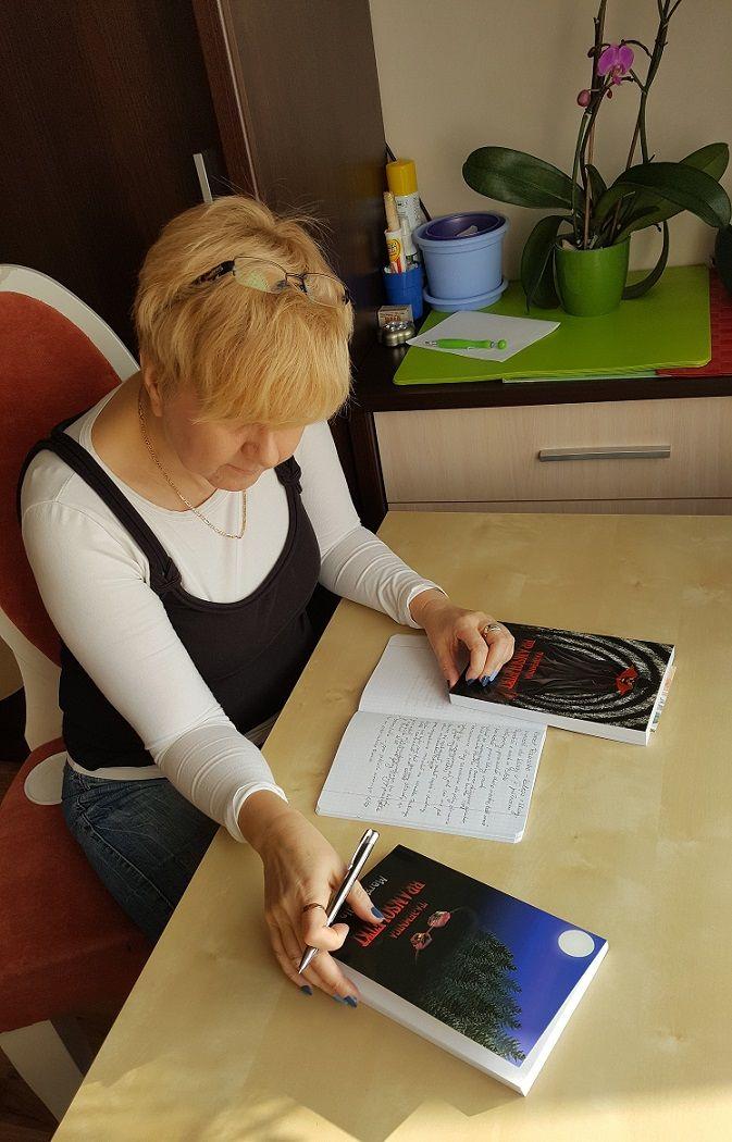 write book - margoseila   ello