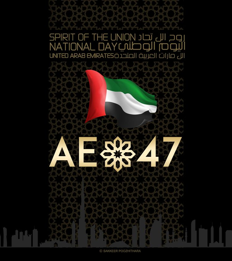 47th Happy National Day UAE - 2ndhome - sakkeerpoozhithara | ello