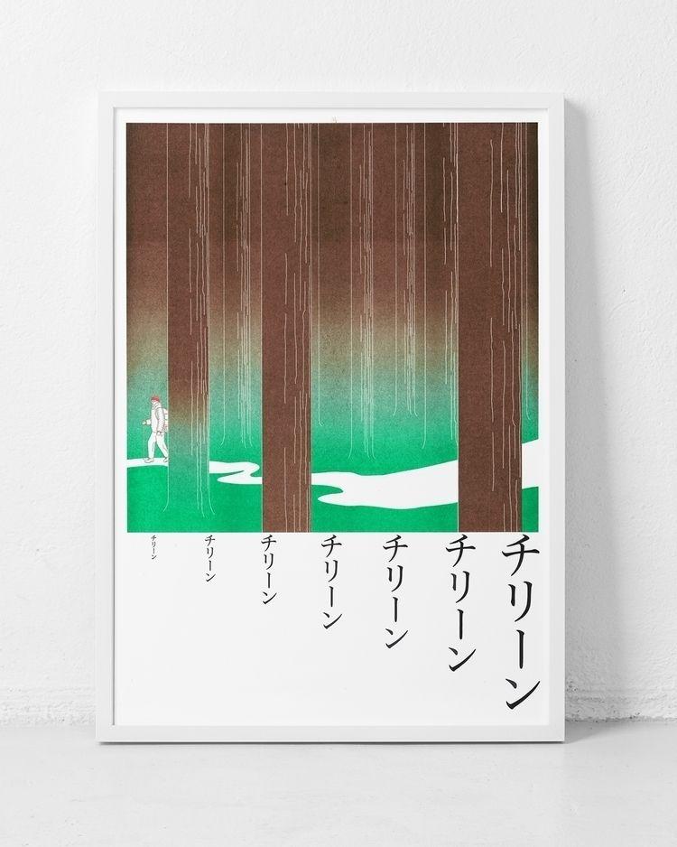 short moment Japanese mountain - wulffgraphics | ello