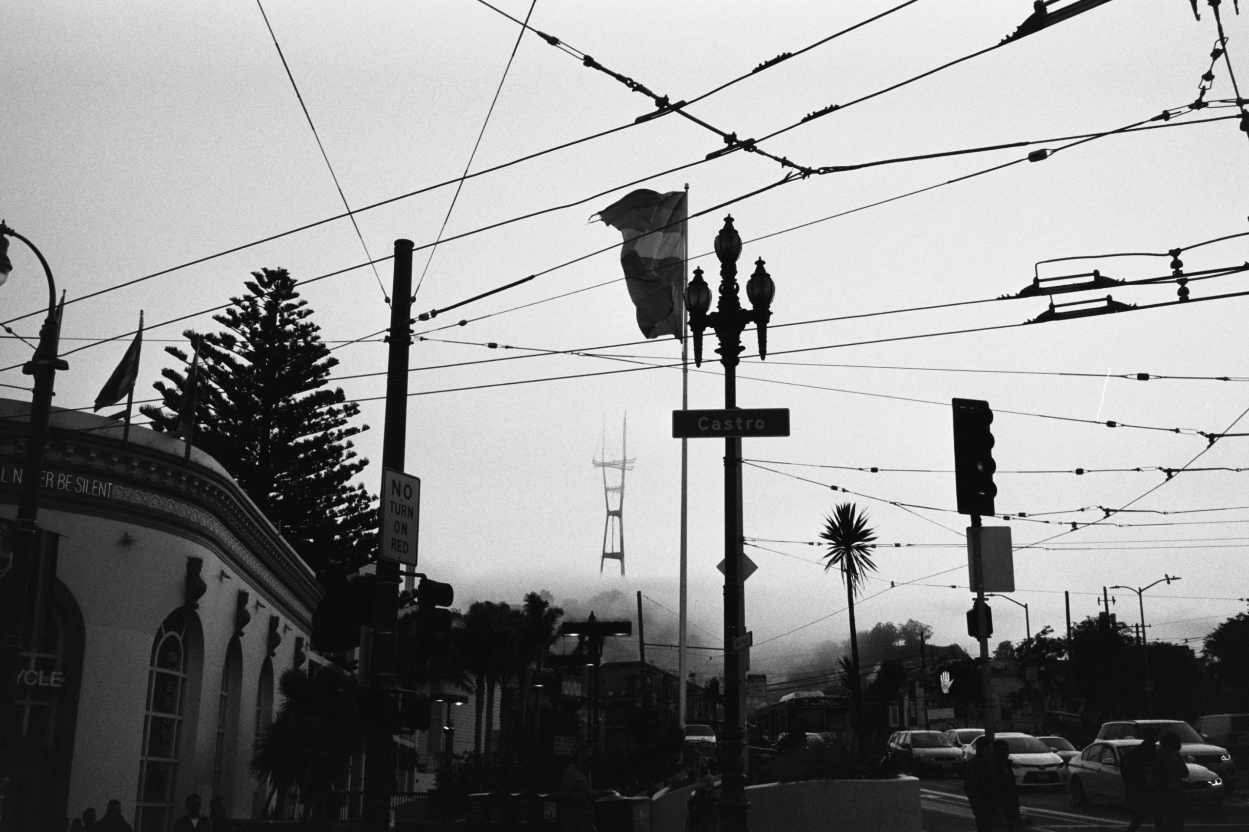 home fog line - kappuru   ello