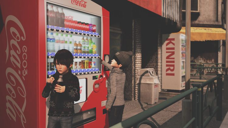 Vending machine:yum: hmm diet c - bellequipe | ello