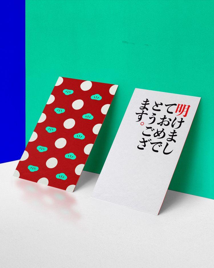 Happy Year! – Japanese style  - mamimutokyo | ello